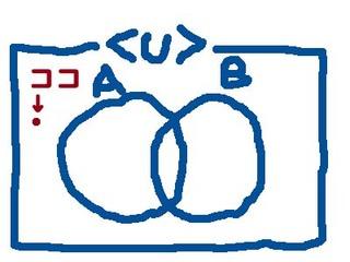 uranai3.jpg