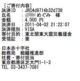 yogabokin2.jpg